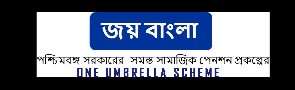 Jai Bangla